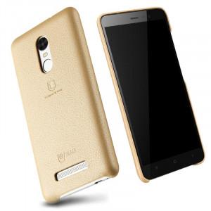 Θήκη Soft-TPU Lenuo για Xiaomi Redmi Note 3 PRO Special Edition International (152mm) - Χρυσή
