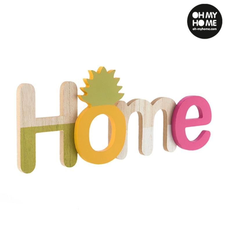 Ξύλινη πινακίδα Oh My Home (Πακέτο με 2)