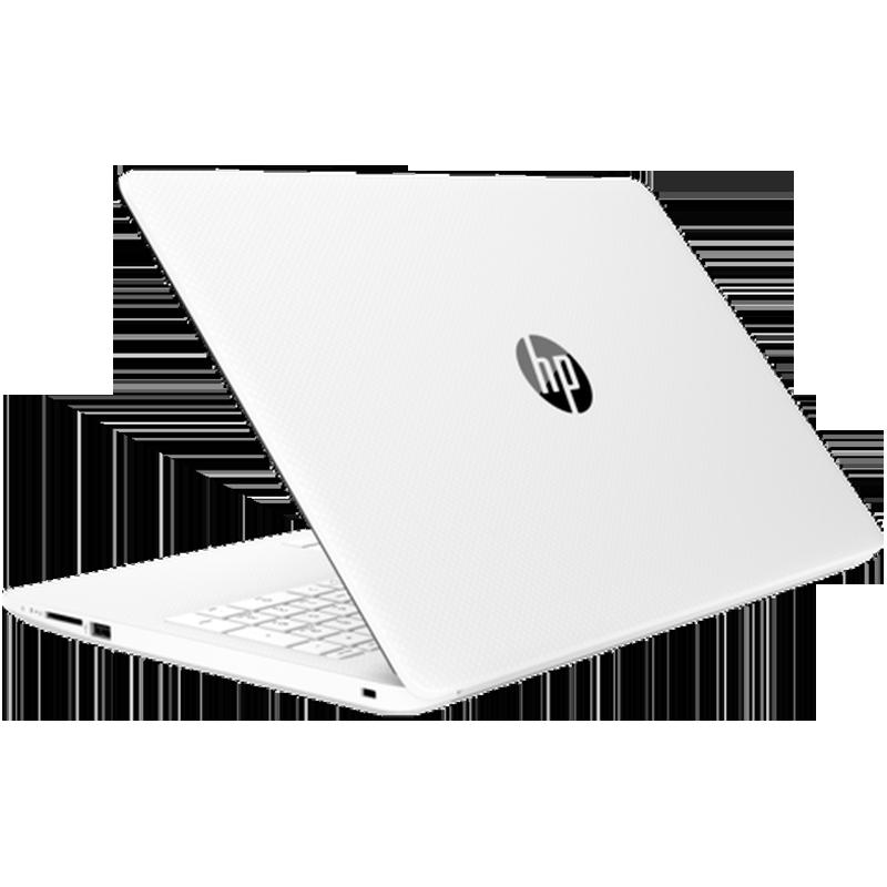 "HP Laptop 15.6"" Ryzen 5 3500U 12GB RAM 256GB SSD & 1TB HDD Vega (15-DB1028NV)"