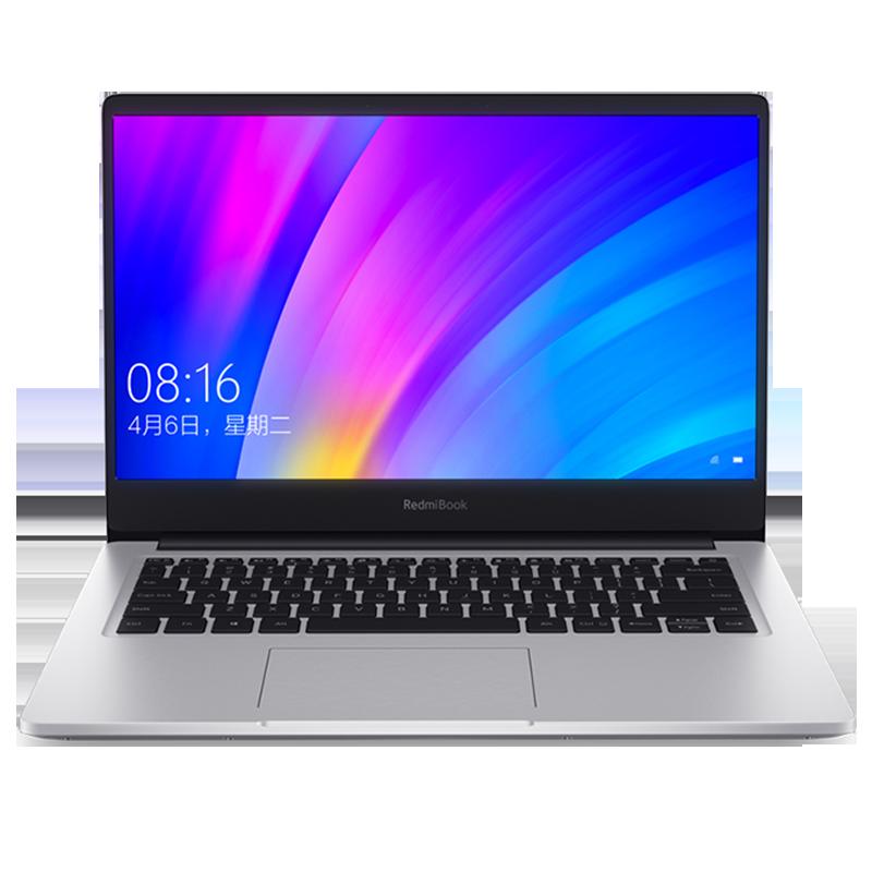 """Xiaomi RedmiBook 14"""" i3-8145U 4GB RAM 256GB SSD - Ασημί"""