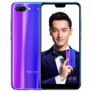 Honor 10 Dual Sim 4GB RAM 128GB ROM - Μπλε