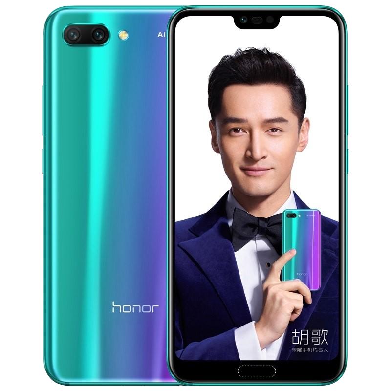 Honor 10 Dual Sim 4GB RAM 128GB ROM - Πράσινο