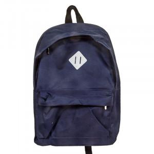 Σχολική Τσάντα Backpack JUSTnote (701170) - Μπλε
