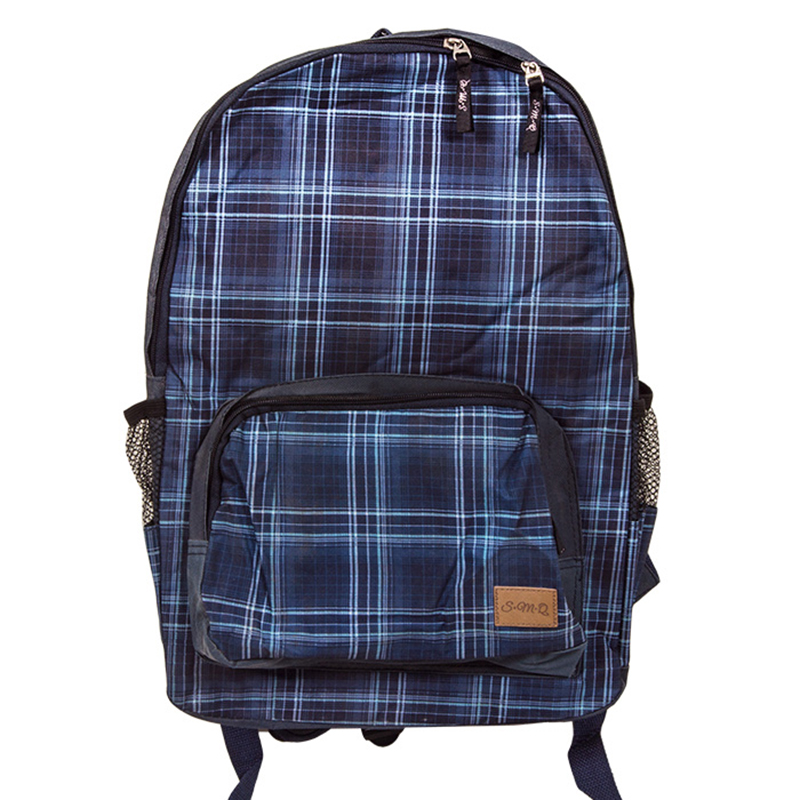 d38c861656c Σχολική Τσάντα Backpack JUSTnote Καρό (701130) | mygad.gr