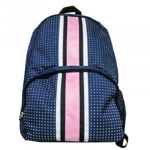 Σχολική Τσάντα Backpack JUSTnote 70888 - Μπλε με Γραμμή Κίτρινη
