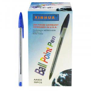 Στυλό Διαρκείας JUSTnote 8035 - Μπλε