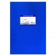 Τετράδιο Αντιγραφής ΜΦ JUSTnote 10435 50 φύλλων - Μπλε