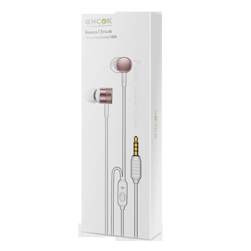 Handsfree Ακουστικά Baseus Enock H04 - Ροζ Χρυσό
