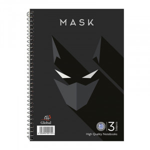 Τετράδιο Σπιράλ με Σκληρό Εξώφυλλο Global Super Heros Mask